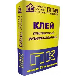 Клей плиточный ТИТЫЧ - ПК универсальный, 25кг