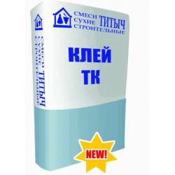 Клей термостойкий для облицовки печей и каминов ТИТЫЧ-ТК, 25кг