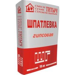 Шпатлевка гипсовая ТИТЫЧ-ШГ, 15кг