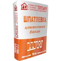 Шпатлевка цементная белая ТИТЫЧ-Ш/W,15кг