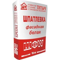 Шпатлевка цементная фасадная белая ТИТЫЧ-ШФ/W, 15кг