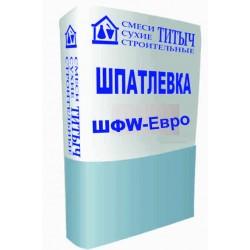 Шпатлевка цементная фасадная белая ТИТЫЧ-ШФ/W Евро, 15кг