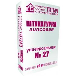 Штукатурка гипсовая ТИТЫЧ №27, 20кг