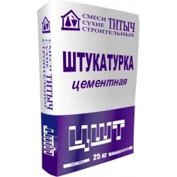 Штукатурка цементная ТИТЫЧ-ЦШТ, 25кг