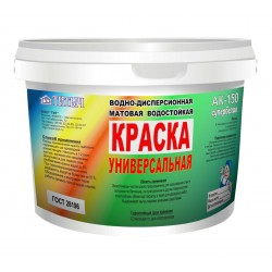 Краска АК-150 белая 14кг