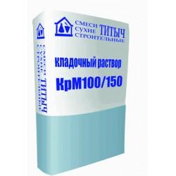 Кладочный раствор ТИТыч-КР М-150, 25кг
