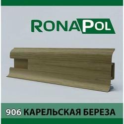 Плинтус Ronapol №906