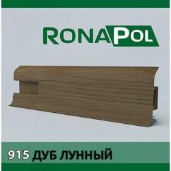 Плинтус Ronapol №915