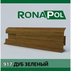 Плинтус Ronapol №917