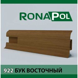Плинтус Ronapol №922
