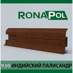 Плинтус Ronapol №930