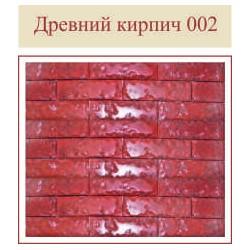 Фасадная плитка Древний кирпич 002 большой, 1шт