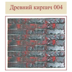 Фасадная плитка Древний кирпич 004 малый, 1шт
