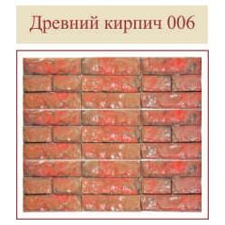 Фасадная плитка Древний кирпич 006 большой, 1шт