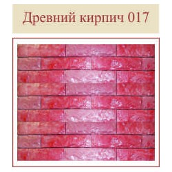 Фасадная плитка Древний кирпич 017 большой, 1шт