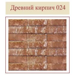 Фасадная плитка Древний кирпич 024 малый, 1шт