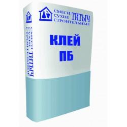 Клей монтажный для пенобетона ТИТЫЧ- ПБ, 25кг